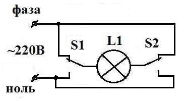 Схема включения двумя