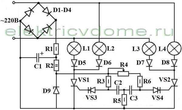 Схема переключателя четырёх