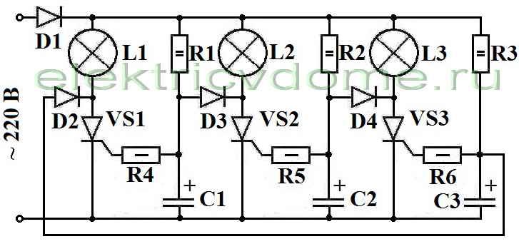 Схема переключателя трёх