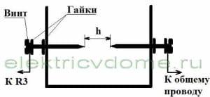 Konstrukcija-dlja-izmerenija-naprjazhenija